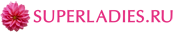 СКОРПИОН (23 октября – 22 ноября)
