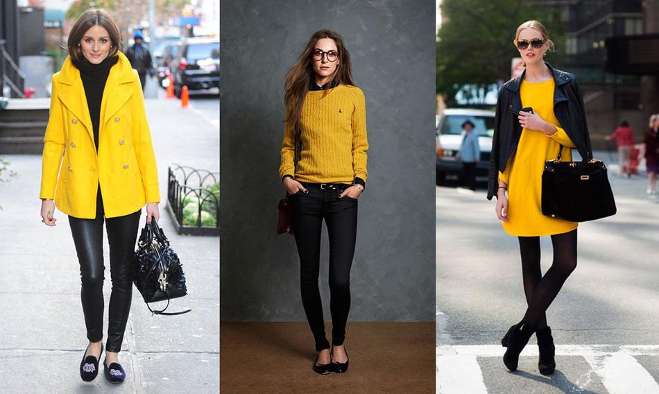 черный и желтые цвета в сочетании