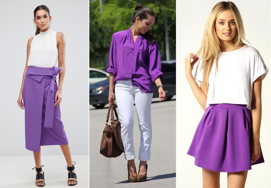 как сочетать фиолетовый с белым в одежде