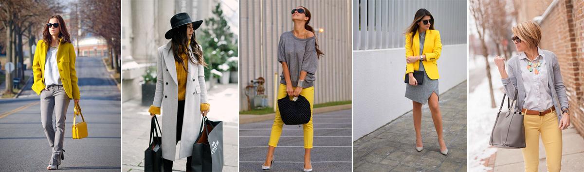 серый и желтый в одежде