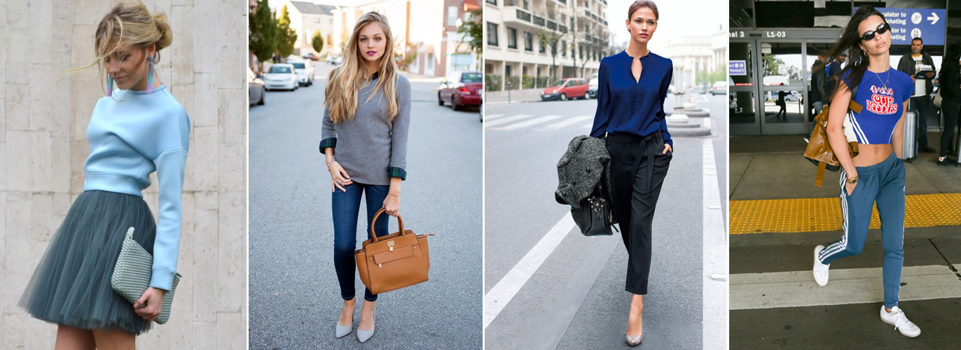 как серый цвет сочетается с синим в одежде